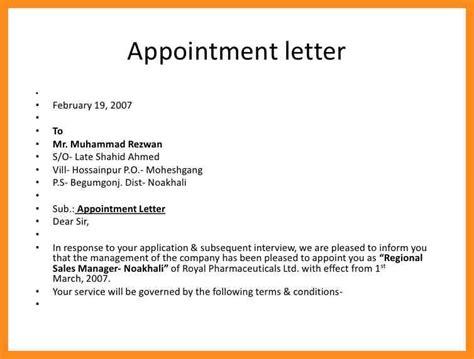 Employment Joining Letter 9 joining letter for mystock clerk