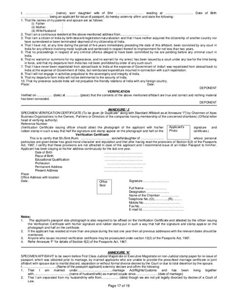Affidavit For Green Card Template by Birth Certificate Affidavit For Green Card On St Paper