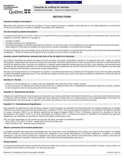 cara membuat resume lepasan spm sle resume welder fabricator cara membuat resume bagi