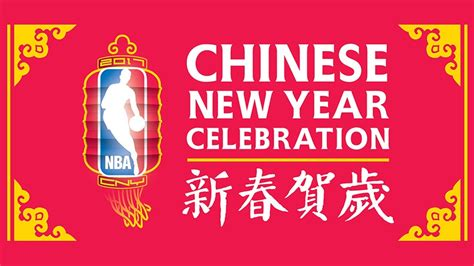 nba new year shoes nba new year poster 28 images keep calm and be nba