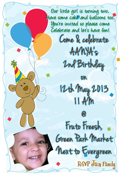 Birthday Card Invitations My 2nd Birthday Invitation Card Aanya Jain