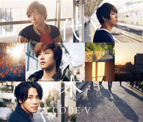 swing no 9 fumihiko kono album cover code v boyband kpop