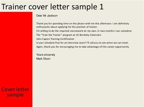 thank you email after interview template impression portrayal e mail