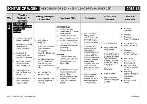 layout of schemes of work scheme of work for the web design for beginners using