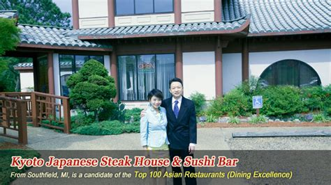 kyoto japanese steak house top 100 asian restaurants competition in usa