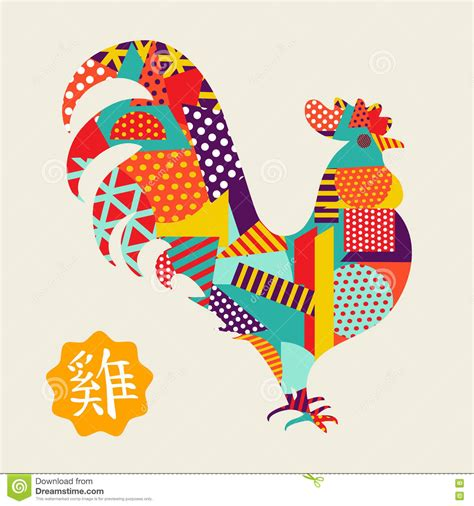 new years colors new year colors 28 images new year 2017 abstract color shape rooster stock a new years
