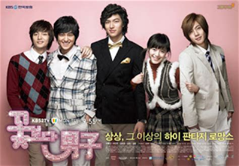 film korea bbf drama korea bbf boys before flowers foto pemain gambar