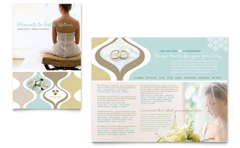 wedding store supplies brochure template design