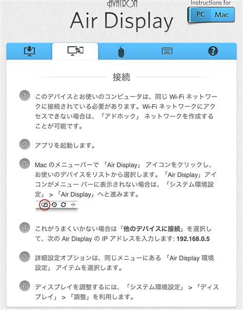 On Mba 2012 Xcode by Macbook Air Mid2012 Md224j Aレビュー Air Displayでをセカンド