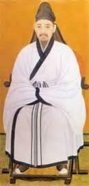 club de taekwon do itf saguenay yul gok sporting club de taekwon do limoges les 24 tuls du