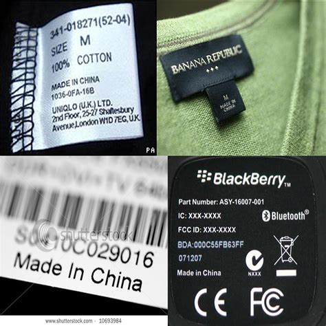 built in china made in china 中国制造 made in china