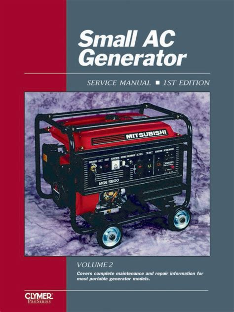 service manual small engine maintenance and repair 2003 chevrolet astro seat position control proseries small ac generator 1990 1999 service repair manual vol 2 covers coleman generac