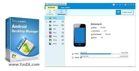 android desktop manager دانلود ipubsoft android desktop manager 3 7 3 مدیریت اندروید در کامپیوتر