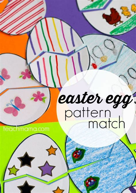 pattern matching quiz easter egg pattern match game for kids by kids easter