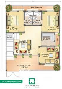 Single Story Floor Plans bungalows naya nazimabad
