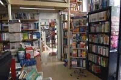libreria dias libreria dias roma viale ippocrate 103 105