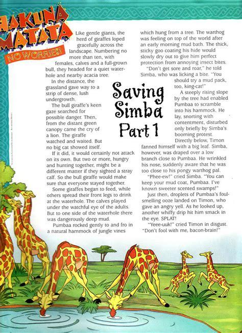 Mba Jungle Magazine by Saving Simba The King Wiki Fandom Powered By Wikia