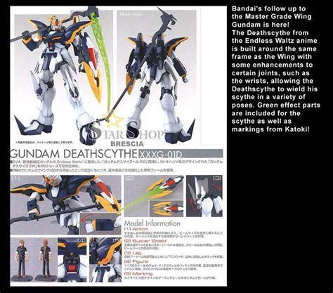Bandai Gundam Master Grade Kits 1100 Mg Gundam Sandroc Diskon gundam 1 100 deathscythe endless waltz ew master grade model kit mg bandai ebay