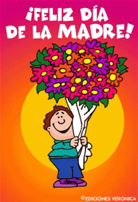 imagenes virtuales para el dia de la madre 161 feliz d 237 a d 237 a de la madre tarjetas