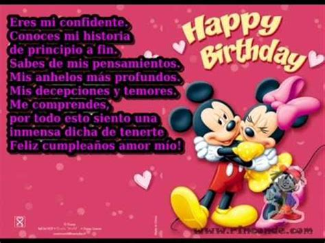imagenes de feliz cumpleaños amor cepillin feliz cumplea 241 os amor 2012 youtube