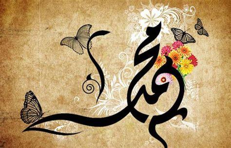 Selimut Vito 150x200 lukisan kaligrafi lafaz allah muhammad daftar update