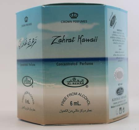 Parfum Al Rehab Zahrat Al Cadi 6ml zahrat hawaii 6ml 2 oz roll on perfume by alrehab box of 6
