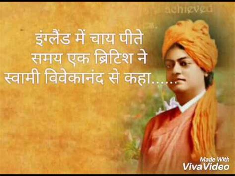 swami vivekananda biography in hindi ebook swami vivekanand biography in hindi youtube