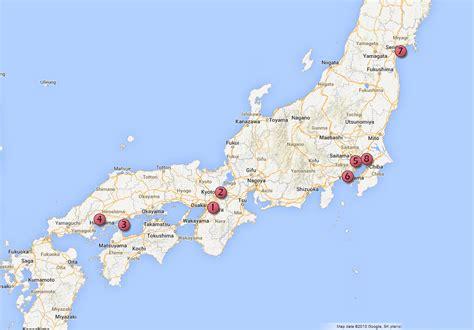 google images japan mathias s 248 nderskov nielsen