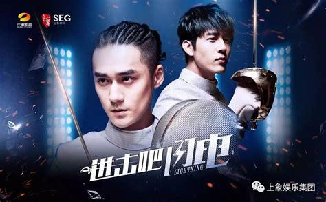 dramanice deserving of the name matching boys archery engsub 2016 korean drama viewasian