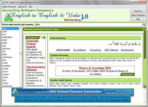 english to urdu dictionary free download for pc full version software softonic womenpriority blog