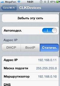 obd2 по wi-fi инструкция на русском