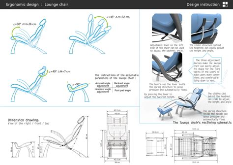 ergonomic design ergonomic design lounge chair by ke xu at coroflot com