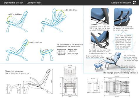 Ergonomic Design | ergonomic design lounge chair by ke xu at coroflot com
