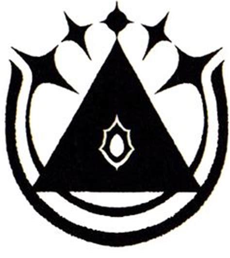 drake coat ragnarok emblem from pandora s tower pandora s tower pinterest