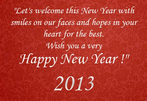 new year 2013 wishes quotes wallpapers guru nanak school