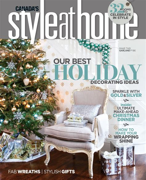 at home magazine holiday giveaway 3 win a subscription to style at home