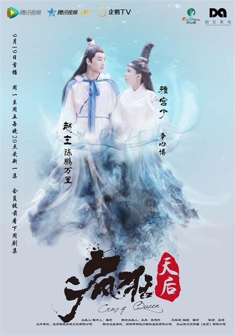 dramanice queen for seven days watch crazy queen 2016 episode 5 engsub vip