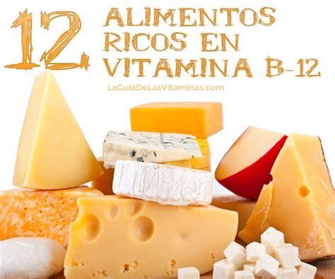 alimentos que contienen vitaminas b12 12 alimentos ricos en vitamina b12 la gu 237 a de las vitaminas