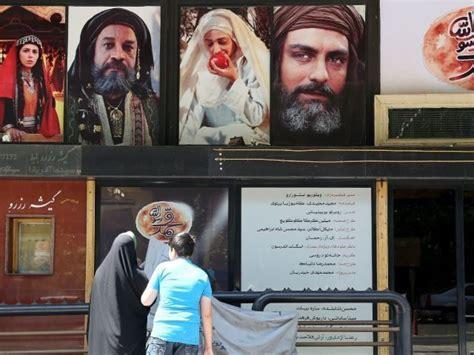 film nabi muhammad iran islamic film that led to fatwas against filmmakers