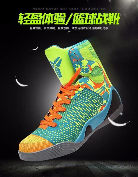 make a basketball shoe how to make basketball shoes less slippery style guru