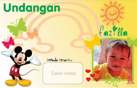 Membuat Surat Undangan Ulang Tahun by Membuat Undangan Ulang Tahun Untuk Anak Oleh Aing