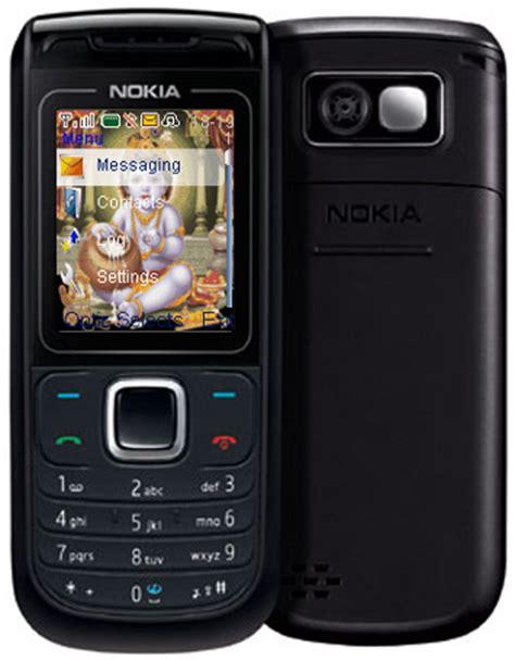 nokia 5130 krishna themes mobi sansar krishna bal gopal nokia 1680 classic mobile theme