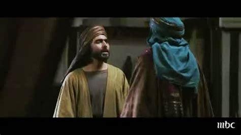 film omar ibn el khattab tv series omar ibn khattab 15