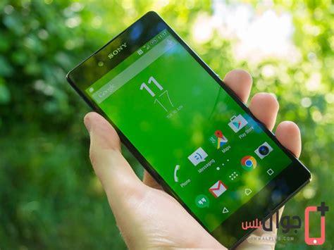 Sony Xperia Z3 Plus Aka Z4 Nougat 7 1 1 z4 xperia z5