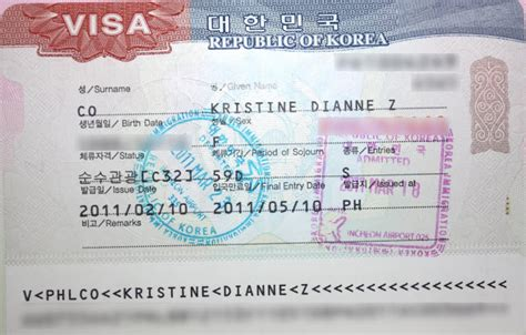 Invitation Letter For Visitor Visa South Korea Invitation Letter For Visa To Korea Apply South Korea Tourist Visa For Free La