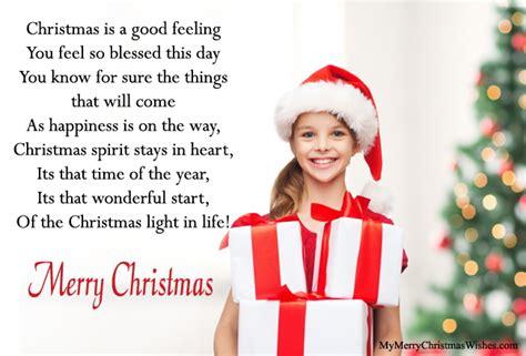 short christmas poems  kids cute xmas poetry  children