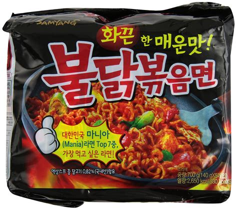 Samyang Chicken Ramen 5 Pcs samyang spicy fried chicken ramen buldalk bokkeummyeon sapghetti style noodle in unique really