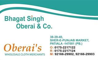visiting cards web designing company in patiala punjab gemini geeks technologies pvt ltd