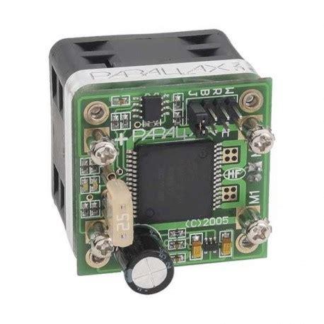 Cuci Gudang Wallet 1 hb 25 motor controller digiware store