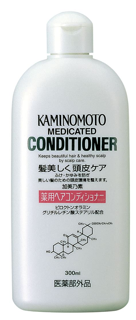 Kaminomoto Hair Growth Accelerator Malaysia asia agents in the world kaminomoto